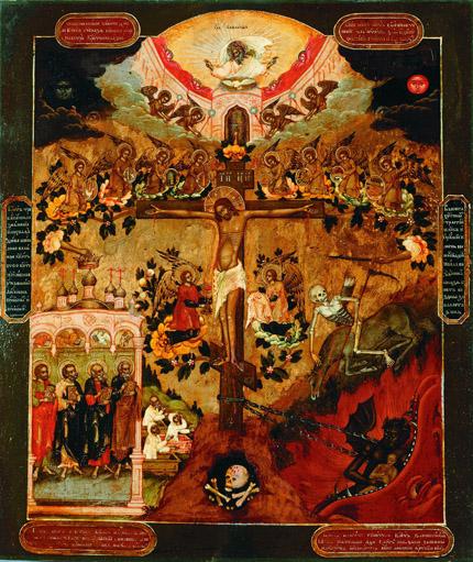 147-ikony-anjelov-ukrizovanie-men.jpg