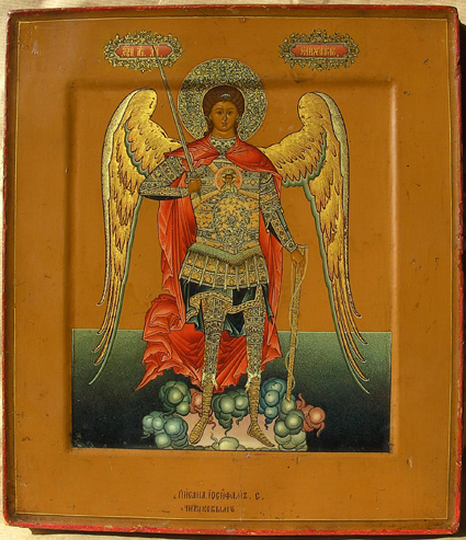 archandel-michael-men.jpg