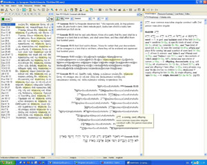 bibleworks-mal.jpg