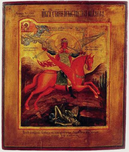 ikony-anjelov-006-archandel-michael-men.jpg