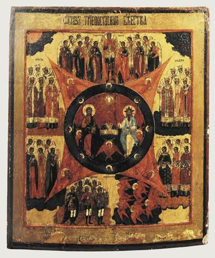 ikony-anjelov-016-nebeska-hierarchie-men.jpg