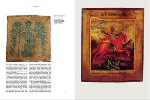 ikony-anjelov-21-22-men.jpg