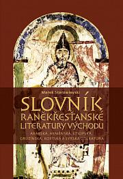 slovnik-ranekrestanske-literatury-vychodu.jpg