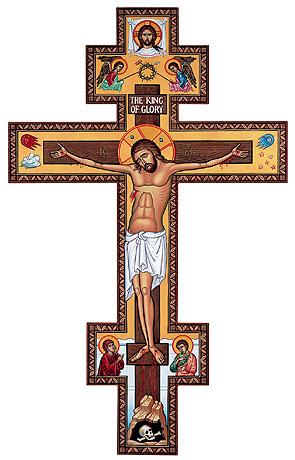 Pravoslavný kříž